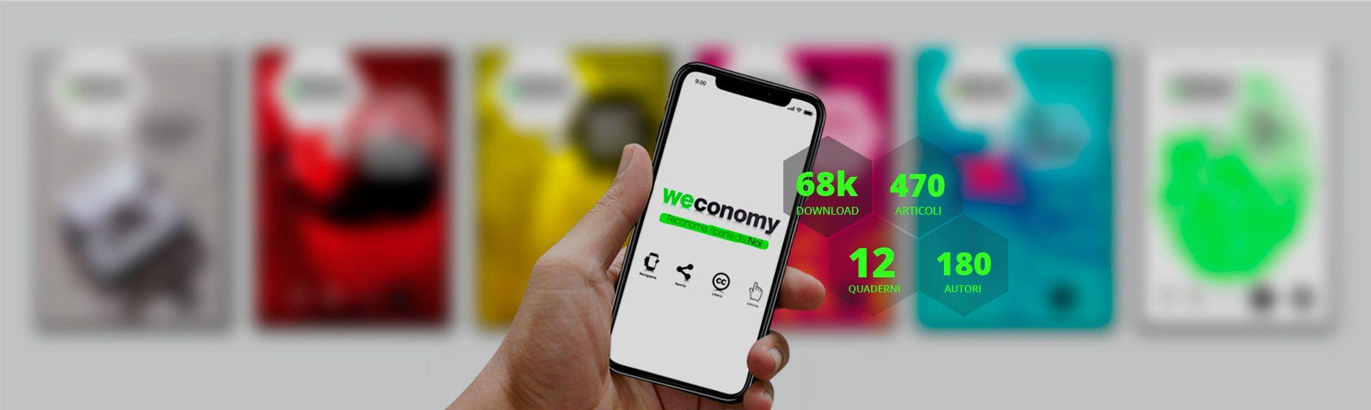 Weconomy: l'economia collaborativa dal 2009
